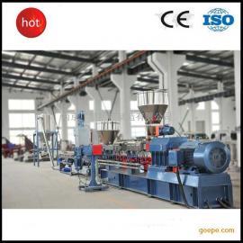南京TPR旧料回收塑料造粒机
