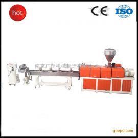 南京广塑PP/PE/PET/ABS双螺杆改性塑料造粒机