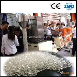 南京TPR/TPV/EVA双螺杆水下切弹性体造粒机