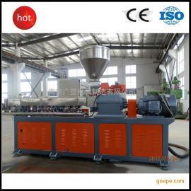 南京50双螺杆ABS塑料造粒机