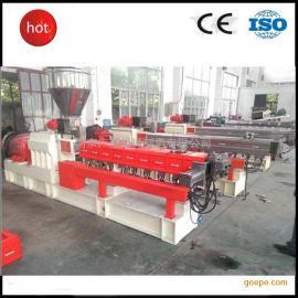 南京65双螺杆PE/PP改性塑料造粒机