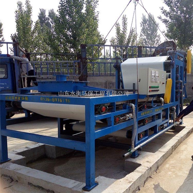 供应水洗砂废水处理设备 带式压滤机SHSL 洗砂带式压滤机