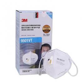 3M--9501VT-口罩代理