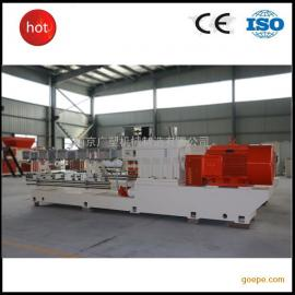 南京双螺杆PP/PE碳酸钙填充母料造粒机