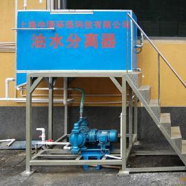 环保设备食堂用油水分离器