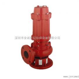 深圳水泵有限公司