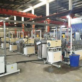 TPR弹性塑料造粒机热塑性弹性体橡胶TPU