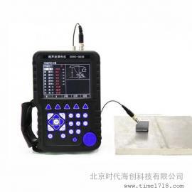SDHC-3030B数字式超声探伤仪