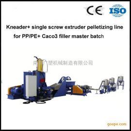 南京橡胶促进剂母粒造粒机