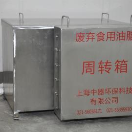 上海小型油水分离器PW-C-4