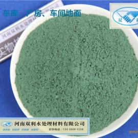 河南金刚砂生产厂家