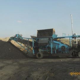 磨煤机 移动磨煤机 小型磨煤机 大型磨煤机