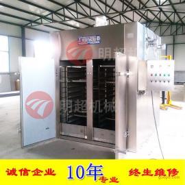诸城明超 48盘箱式烘干房 苹果干电加热烘箱厂家 安全高效