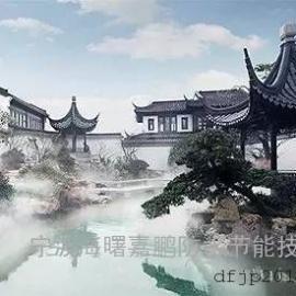 杭州雾森工程设计-冷雾系统报价-喷雾景观设备安装人造雾施工