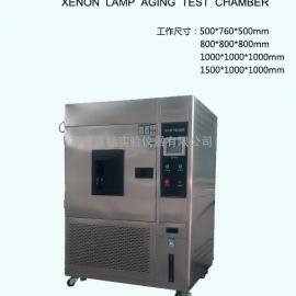重庆高低温试验箱【厂家供应】四川 成都 贵州高低温试验机