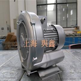 YX-41D-1铝合金涡旋风机