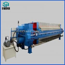专业厂家生产板框/厢式压滤机 高效压滤机 污泥压滤机