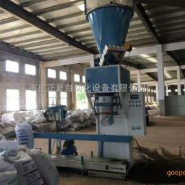有机肥,营养土皮带包装机粉料专用包装秤