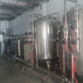 符合2010药典标准纯化水设备 GMP药典纯化水设备