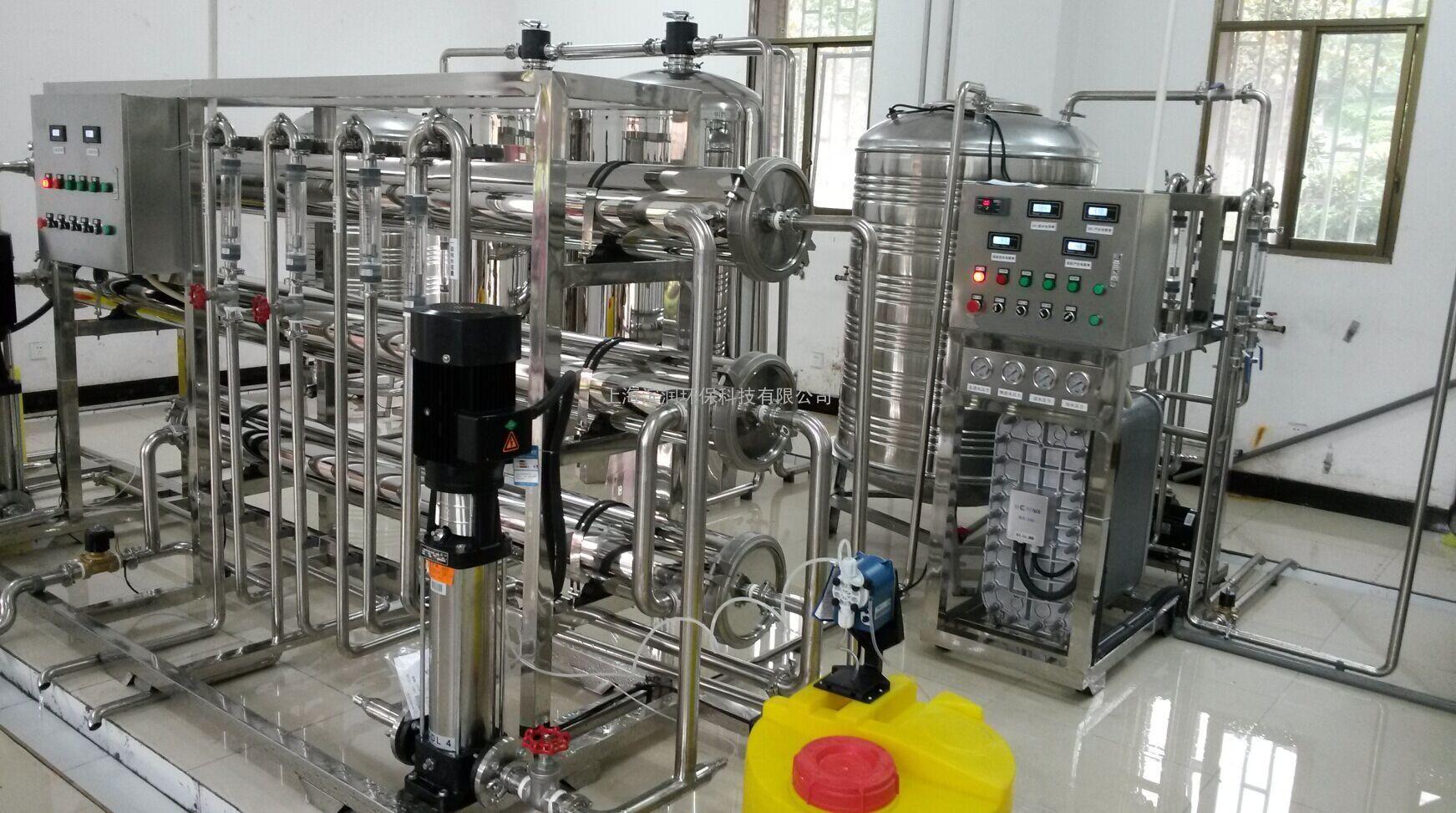 GMP制药纯化水设备 上海制药制剂纯化水设备厂家