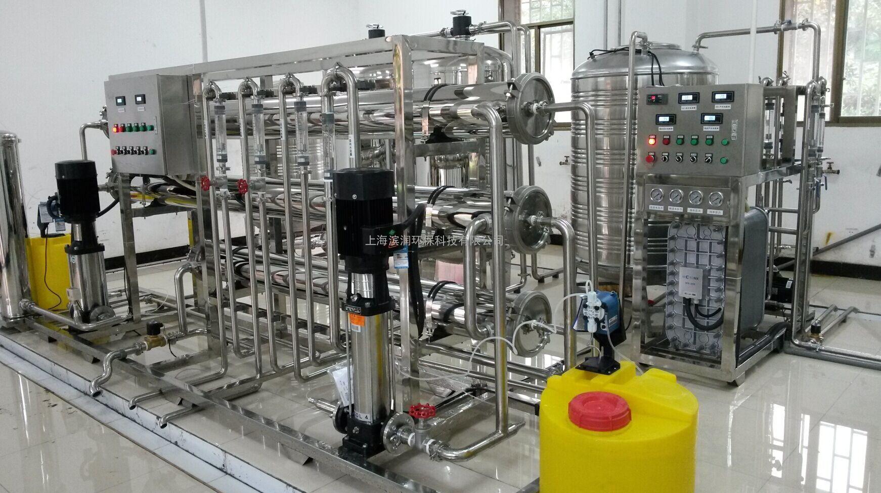 医药医疗行业用纯化水设备 小型纯化水设备厂家