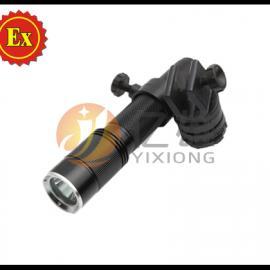 BXZ7620佩戴式防爆照明灯