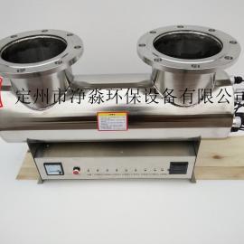 紫外线消毒器JM-UVC-675紫外线杀菌器