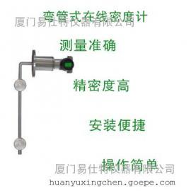绿浆在线浓度仪,纸浆在线密度计,差压式在线密度计