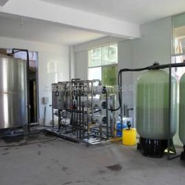 反渗透水处理设备 工业水处理设备厂家