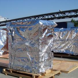 北京铝箔膜 铝塑编织膜大型机械防晒防潮真空袋立体铝塑袋