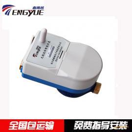 鑫腾越TYS厂家直销旋翼式无线电子远传智能水表、lora无线水表