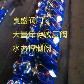可调式减压阀、200X减压稳压阀、减压阀厂家