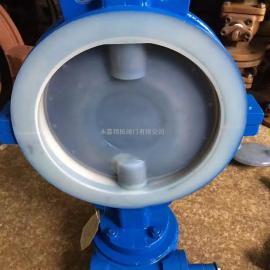 D371F46-10C 涡轮对夹衬氟蝶阀