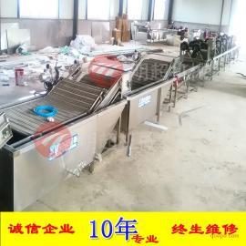 专业蔬菜杀青漂烫机 土豆丝预煮杀菌设备厂家 诸城明超