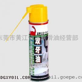 原装台湾恐龙牌213喷雾式攻牙油