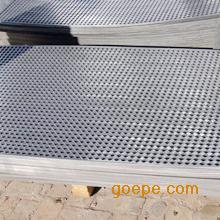 供应 冲孔板网 不锈钢板冲孔网 微孔网 生产厂家 加工制造