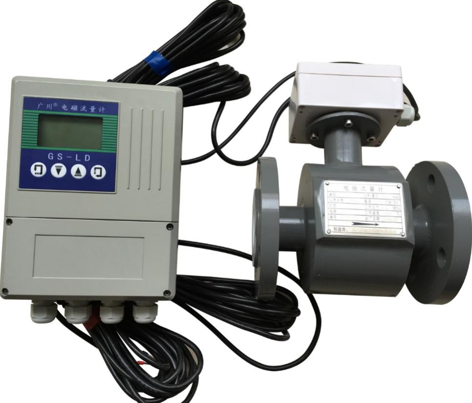 电磁流量计智能污水自来水原水带远传可泡水三电极低价厂家直销