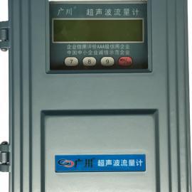 超声波流量计海南外夹外缚式带远传非接触高温腐蚀液体厂家直销