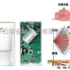 红外微波双鉴探测器 有线双鉴红外探测器 防盗报警器