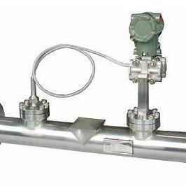云南DN100管道式楔形流量计,楔形流量计厂家直销