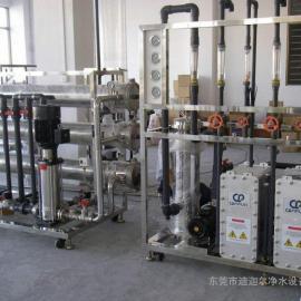反渗透设备4T/H RO反渗透纯水设备 工业水处理设备