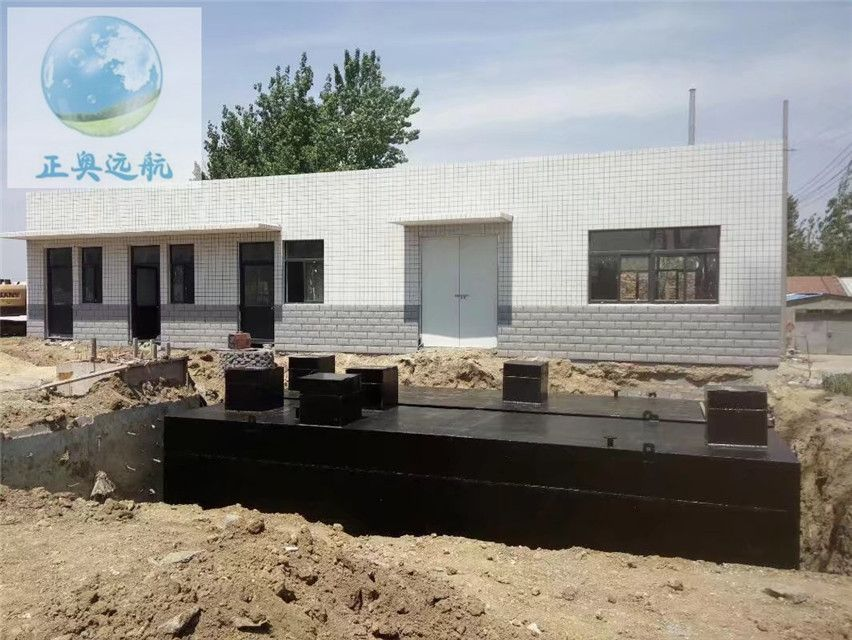 血液透析中心50台透析机污水处理设备专业厂家