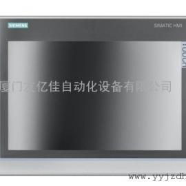 触摸屏 人机界面 工控机 工业显示屏 操作面板