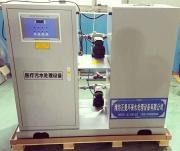 疾控中心污水处理设备环保热线