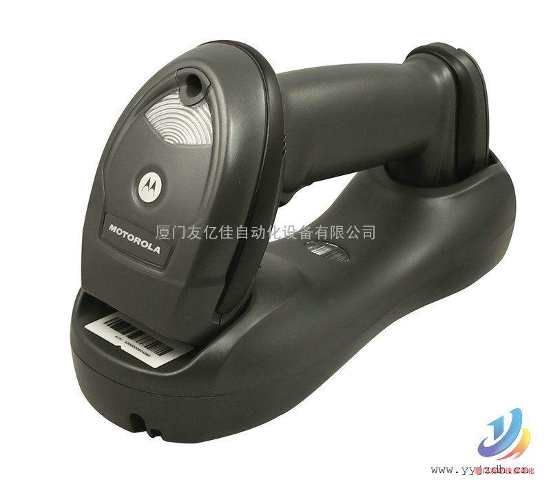 扫描枪 扫码枪 扫描器 数据采集器 二维码条形码扫描枪