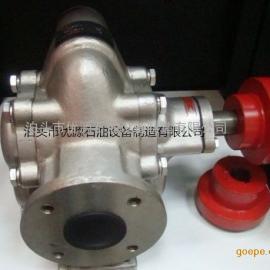 优源不锈钢齿轮泵 耐腐蚀泵 洗涤剂泵 泊头优源品牌