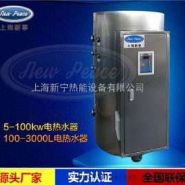 V=300L,N=10kw商用大容积电热水炉
