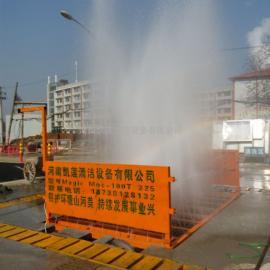 河南建筑工地领域洗车机用河南凯莲基坑式洗轮机