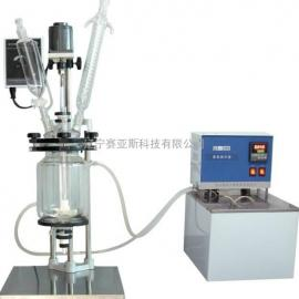 双层玻璃反应釜SYS-50L