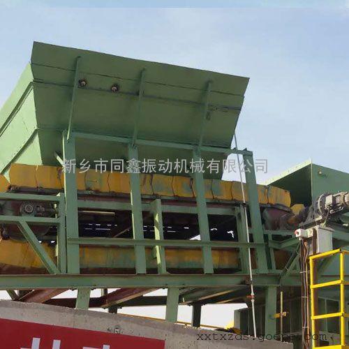 建筑垃圾再生处理系统鳞板输送机